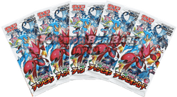 Pokemon Trading Card Game - 5 Packs of Champion Road