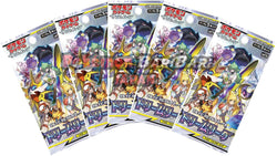 Pokemon Trading Card Game - 5 Packs of Dream League SM11b