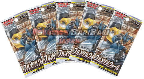 Pokemon Trading Card Game - 5 Packs of Full Metal Wall (SM9b)