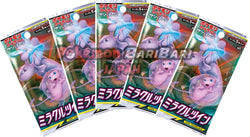 Pokemon Trading Card Game - 5 Packs of Miracle Twin SM11