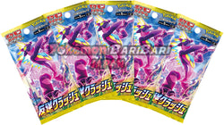 Pokemon Trading Card Game - 5 Packs of Rebellion Crash