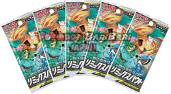 Pokemon Trading Card Game - 5 Packs of Remix Bout SM11a