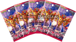 Pokemon Trading Card Game - 5 Packs of Shield Base