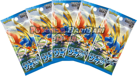Pokemon Trading Card Game - 5 Packs of Sword Base