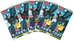 Pokemon Trading Card Game - 5 Packs of Tag Bolt (SM9)