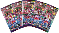Pokemon Trading Card Game - 5 Packs of VMax Rising