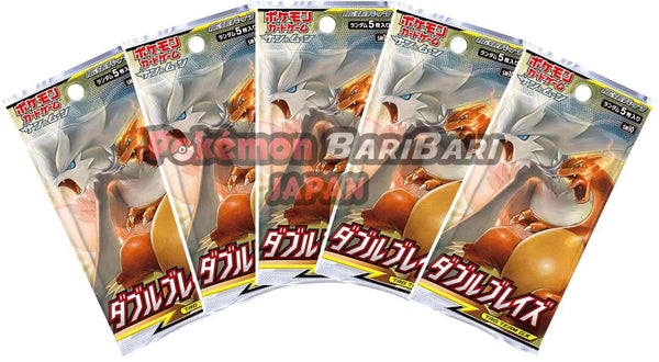 Pokemon Trading Card Game - 5 Packs of Double Blaze SM10