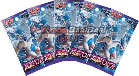 Pokemon Trading Card Game - 5 Packs of Super Burst Impact (SM8)