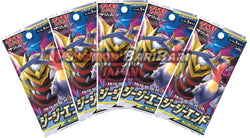 Pokemon Trading Card Game - 5 Packs of GG End SM10a