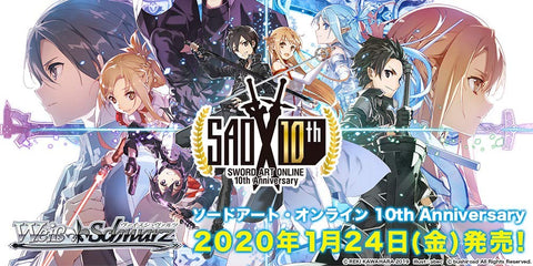 "Weiss Schwarz: ""Sword Art Online 10th Anniversary"" Box Break #3"