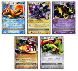 Pokemon Trading Card Game - Bonds to the End of Time Box Break