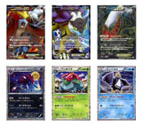 Pokemon Trading Card Game - Dark Rush Blister Pack Break #2