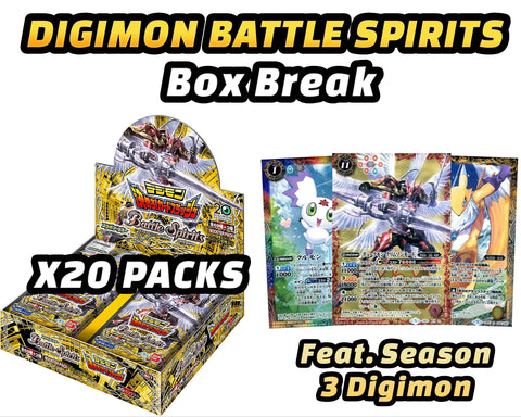 Battle Spirits Trading Card Game - Digimon Battle Spirits (CB07) Box Break #14