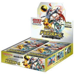 Pokemon Trading Card Game - Dragon Storm Personal Box Break