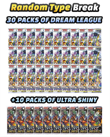 Pokemon Trading Card Game - Dream League + Ultra Shiny Random Type Break #6
