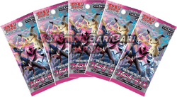 Pokemon Trading Card Game - 5 Packs of Fairy Rise