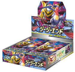 Pokemon Trading Card Game - GG End SM10a Personal Box Break