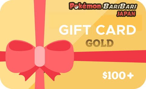 Pokemon Baribari Japan Gold Gift Card 100 400