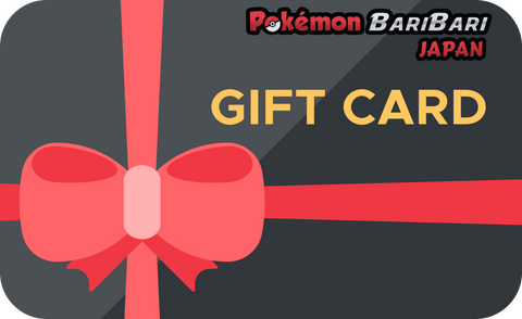 Pokemon BariBari Japan Standard Gift Card $5-$90