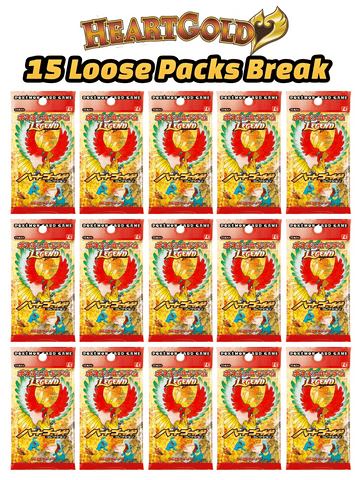 Pokemon Trading Card Game -  HeartGold Legends Series 1 (L1) Loose Pack Break