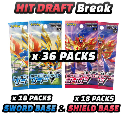 Pokemon Trading Card Game - Sword & Shield Base Live Hit Draft #5