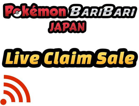 kidamory - Pokemon BariBari Japan Live Claim Sale 02/07/2021