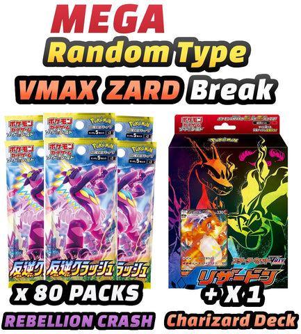 Pokemon Trading Card Game - Mega Rebellion Crash Random Type VMax Zard Break #1