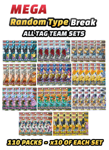 Pokemon Trading Card Game - MEGA All Tag Team Sets (110 Packs) Random Type Break #1