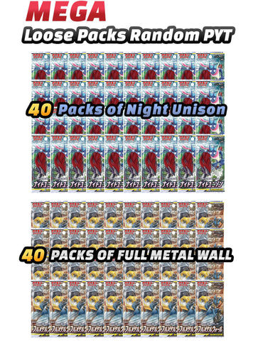 Pokemon Trading Card Game - MEGA Loose Pack Random PYT #1 - 40 Packs Night Unison + 40 Packs Full Metal Wall