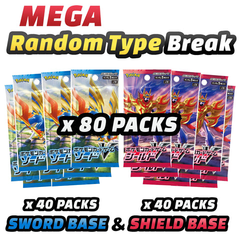 Pokemon Trading Card Game - MEGA Sword & Shield Base Mixer Random Type Break #1