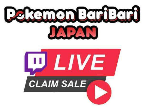 grillontwitch - Pokemon BariBari Japan Live Claim Sale 03/28/2021