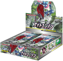 Pokemon Trading Card Game - Night Unison SM9a Personal Box Break
