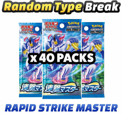 Pokemon Trading Card Game - Rapid Strike Master Random Type Break (40 Packs) #24