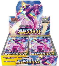 Pokemon Trading Card Game - Rebellion Crash Personal Box Break