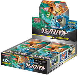 Pokemon Trading Card Game - Remix Bout SM11a Personal Box Break