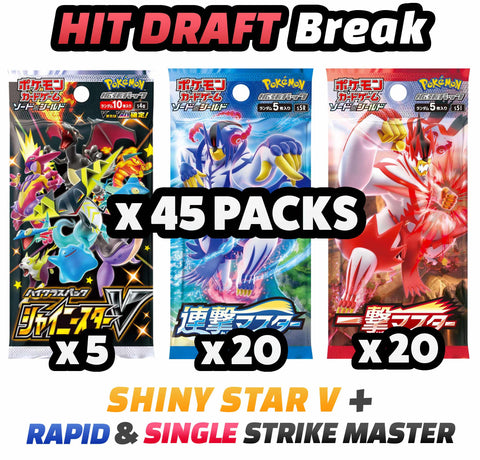 Pokemon Trading Card Game - Rapid & Single Strike Master + Shiny Star V Hit Draft Break (45 Packs) #9