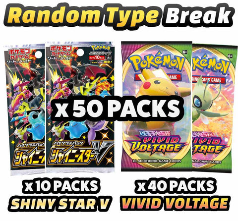 Pokemon Trading Card Game - Shiny Star V + Vivid Voltage Random Type Break #3