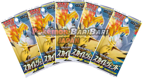 Pokemon Trading Card Game - 5 Packs of Sky Legend SM10b
