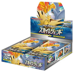 Pokemon Trading Card Game - Sky Legend SM10b Personal Box Break
