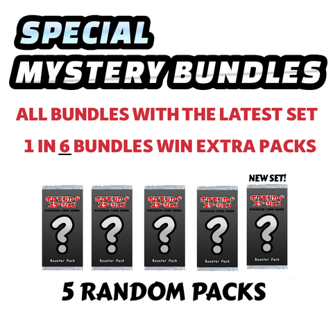 Pokemon Trading Card Game - 5 Pack Special Mystery Bundle