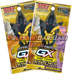 Pokemon Trading Card Game - 2 Packs of Tag Team All Stars (SM12a)