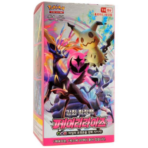 Pokemon Trading Card Game - Fairy Rise KOREAN Box Break