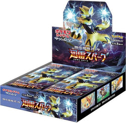 Pokemon Trading Card Game - Thunderclap Spark Personal Box Break