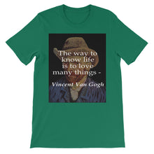 The way to know life t-shirt