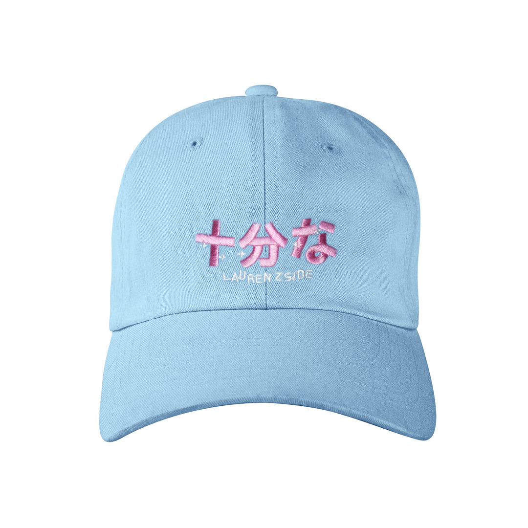 LAUREN Z SIDE® | KAWAII DAD HAT (LIGHT BLUE)