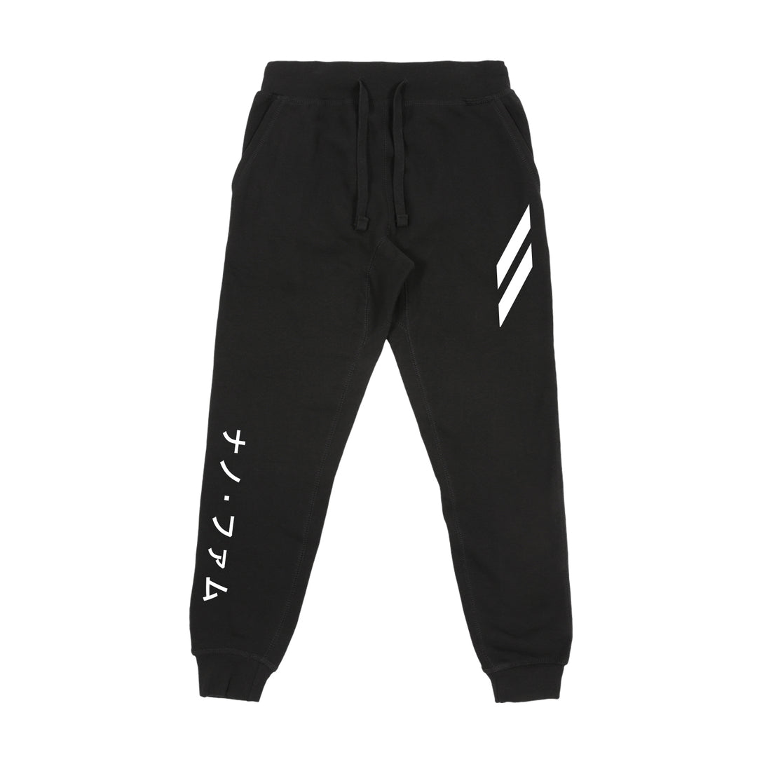 NANOGENIX® | KANJI SWEATPANTS (BLACK) LIMITED EDITION