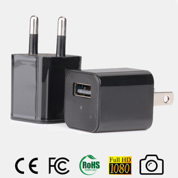 Spy Wall Charger Camera