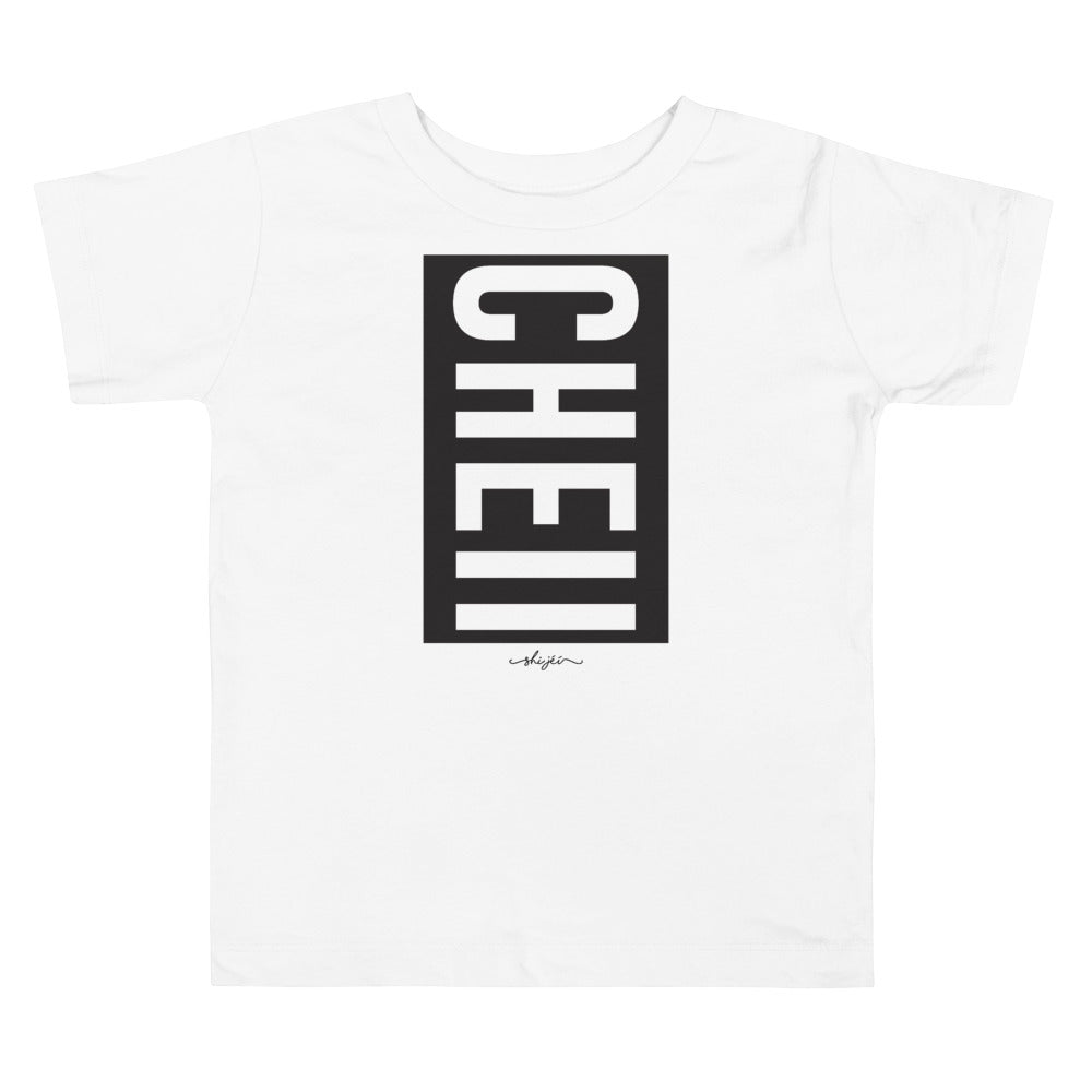 Cheii 2T-5T Toddler Tee