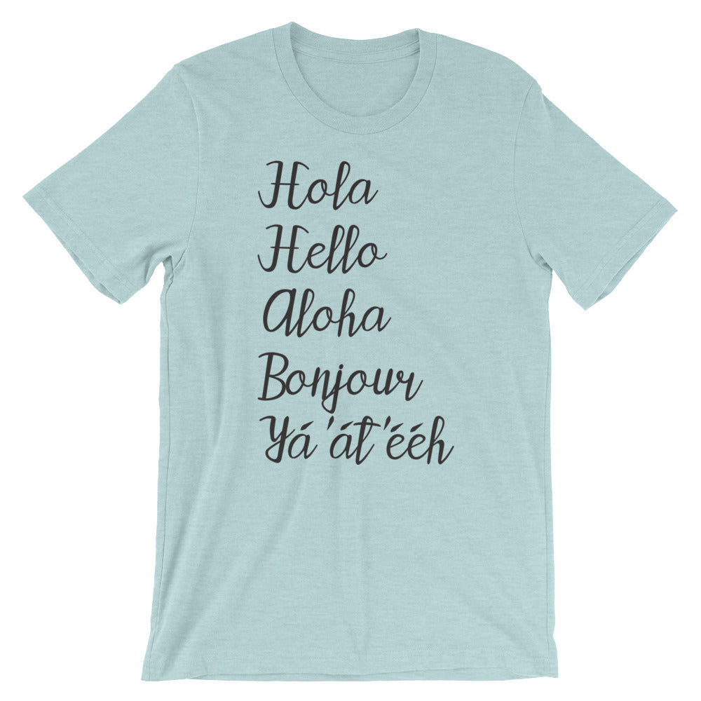 Hello Everyone Short-Sleeve T-Shirt