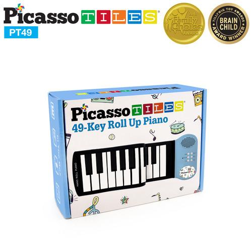 PicassoTiles 49-Key Roll Up Kids Piano w/Speaker - Three LiL Monkeys Three LiL Monkeys